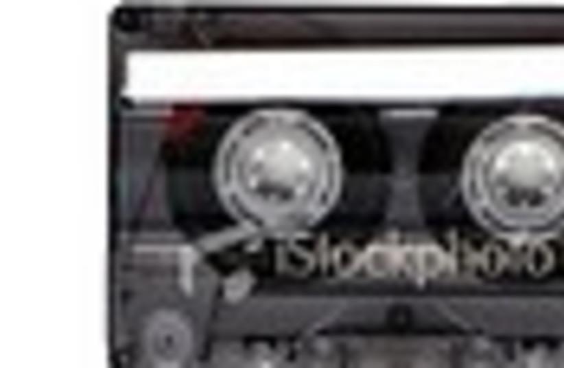 audio tape 88 (photo credit: )