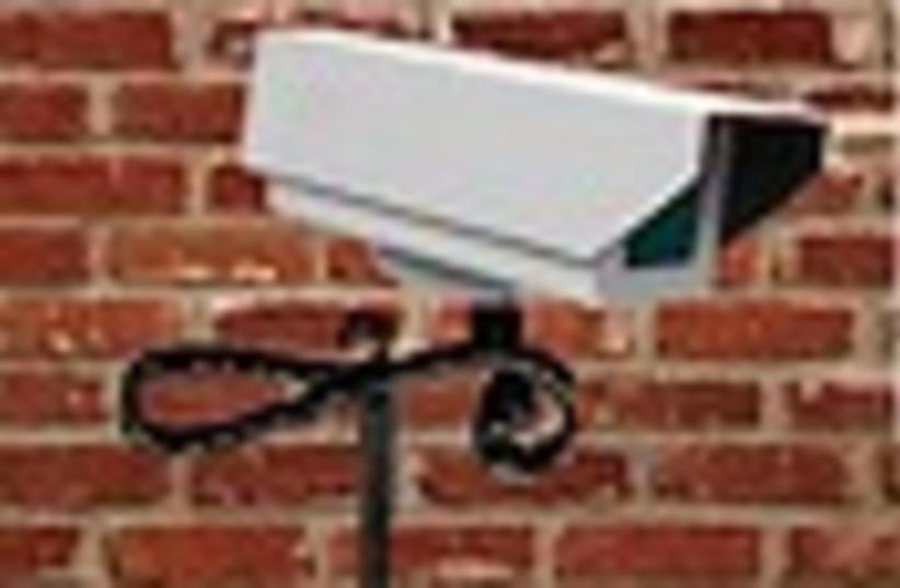 surveillance camera 88 illustrative (photo credit: )