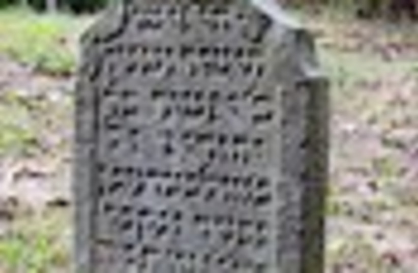 jewish grave in germany 88 (photo credit: )