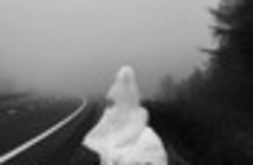 runaway bride 88 (photo credit: )