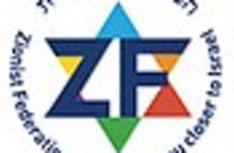 zionist federation (photo credit: )