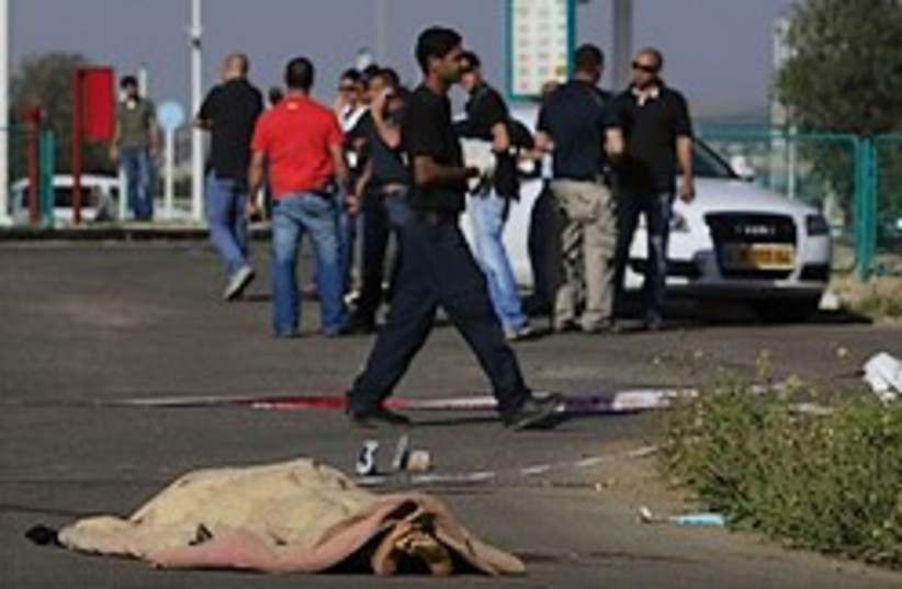 shot terrorist 248.88 ap (photo credit: AP)