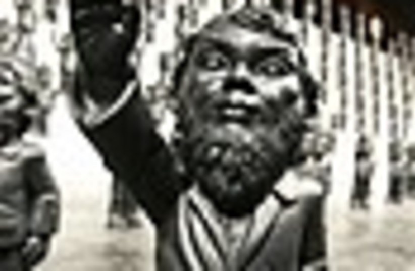 nazi gnome 88 (photo credit: )