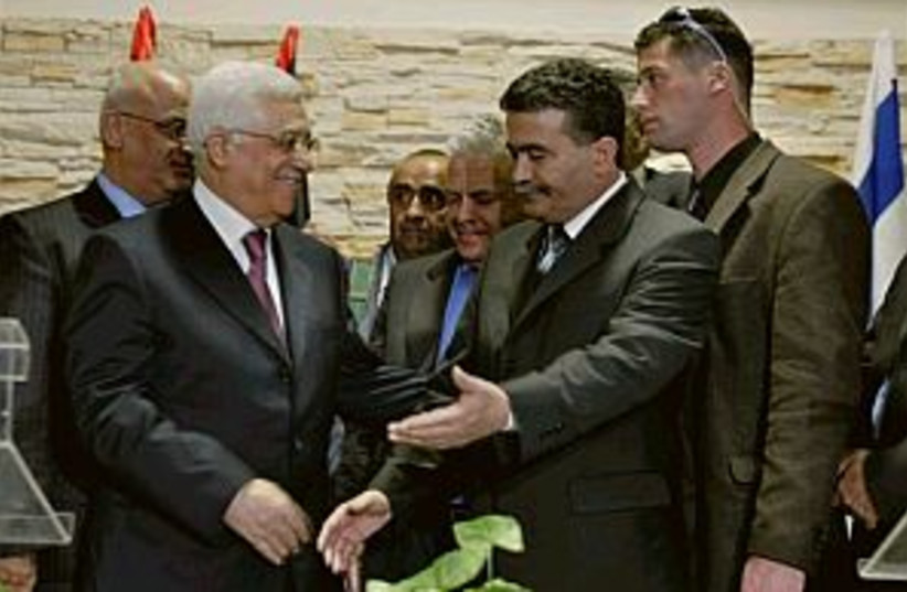 peretz abbas 298.88 (photo credit: Associated Press)