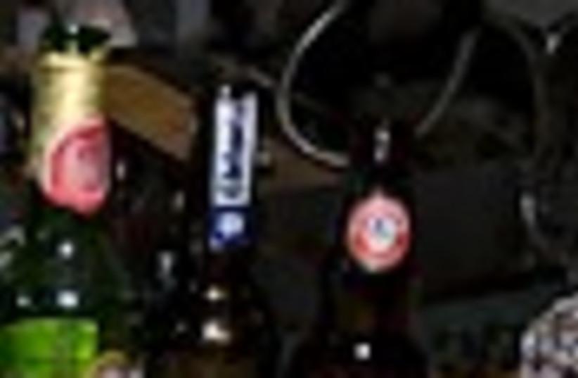 beer (photo credit: )
