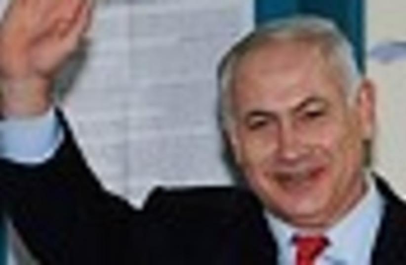 netanyahu waves 88 (photo credit: )