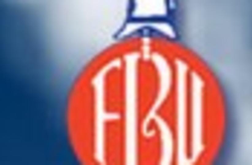 fire brigades union 88 (photo credit: )