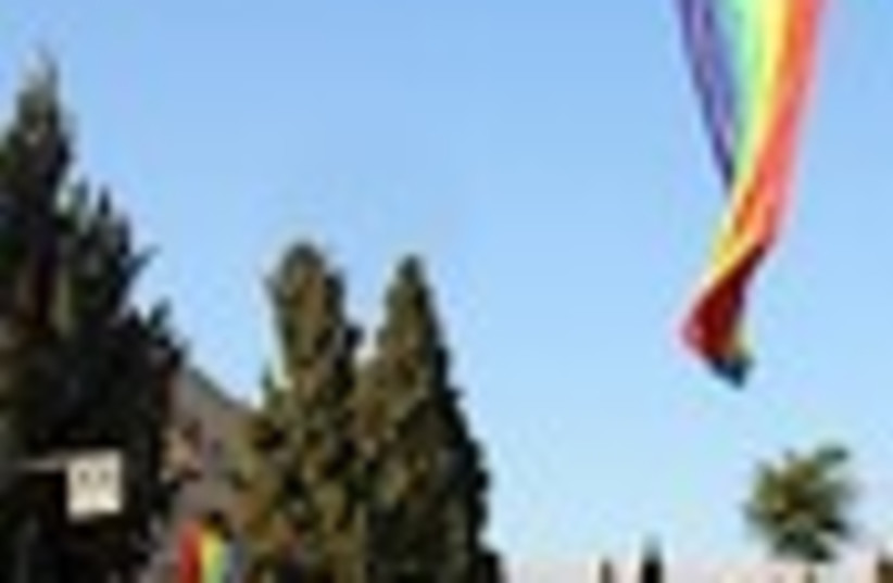 gay pride jerusalem 88 (photo credit: )