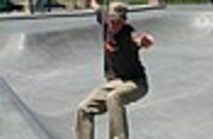 skateboarder 88 (photo credit: )