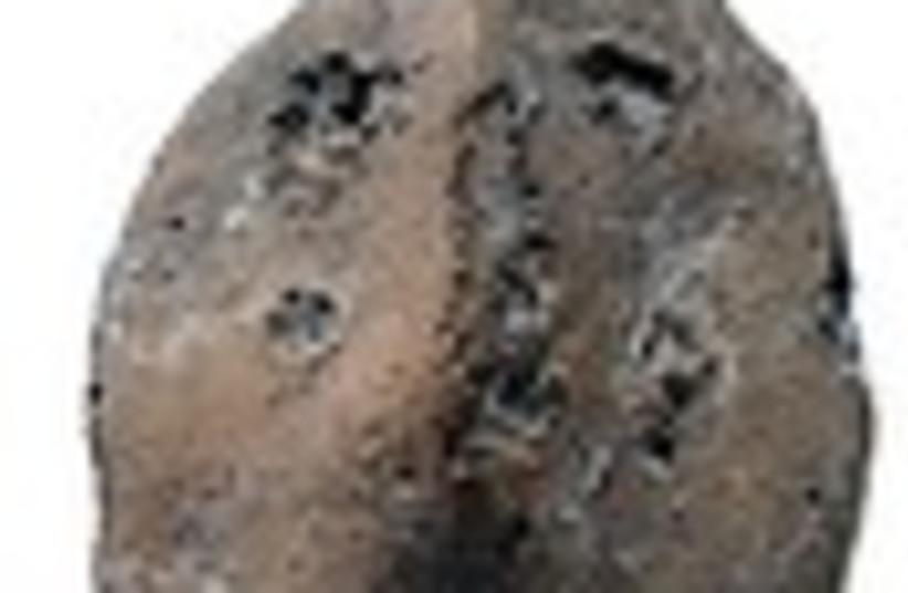 stone (photo credit: )