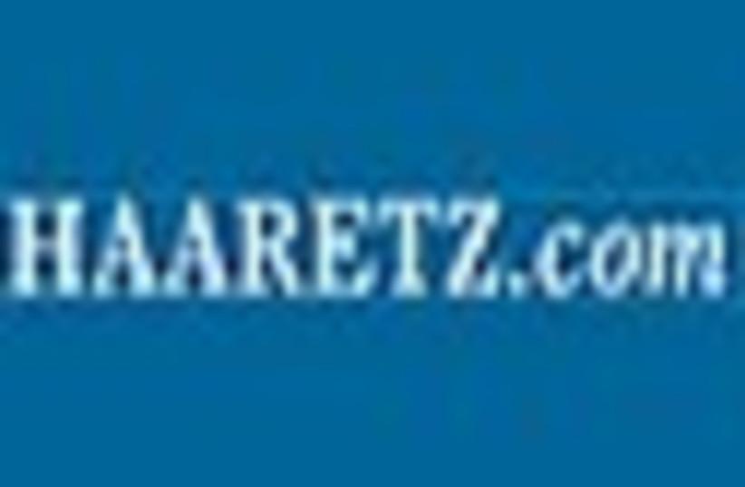 haaretz logo 63 (photo credit: )