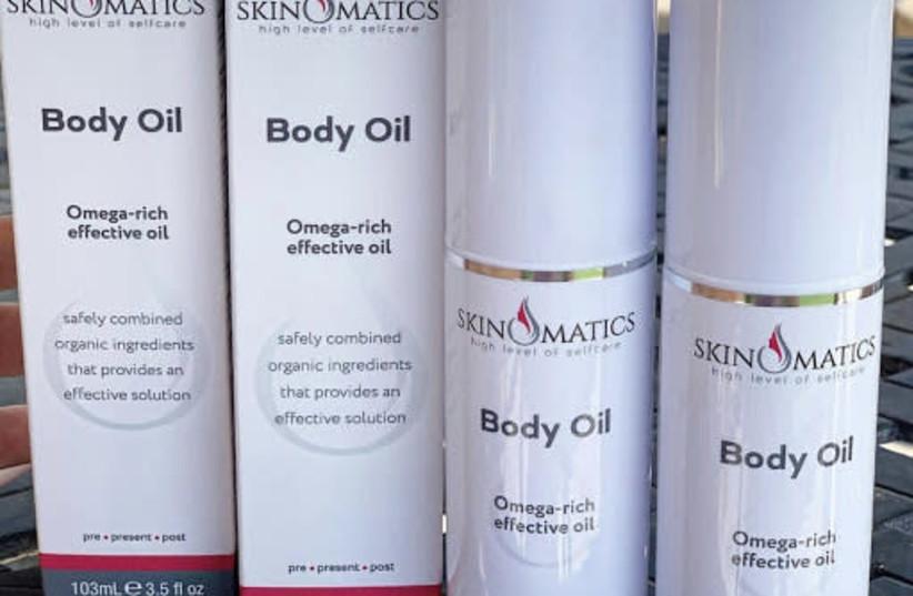 Skinomatics (photo credit: SKINOMATICS)