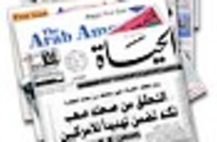 arab newspapers 88 (photo credit: )
