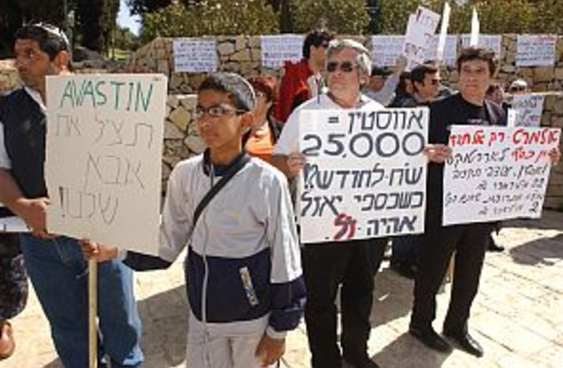 cancer protest 1 (photo credit: Ariel Jerozolimski [file])