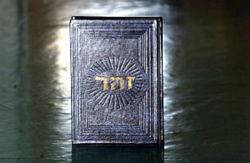 zohar kabbalah 298 (photo credit: Ariel Jerozolimski)