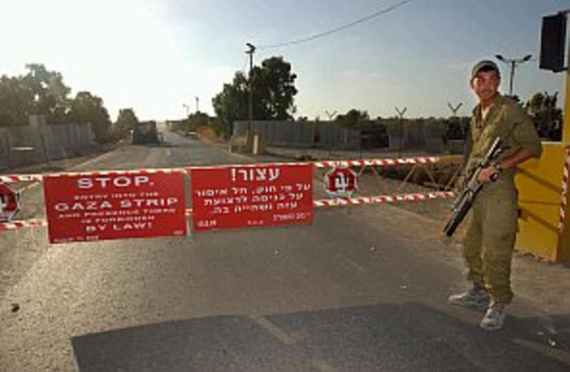 gaza kisufim border 248 (photo credit: )