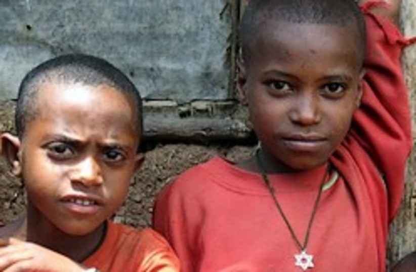 ethiopians kids cute 248 88 (photo credit: Courtesy of Dr. Arthur Eidelman)