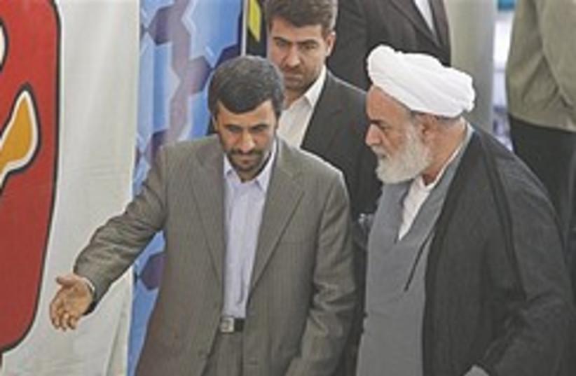 Ahmadinejad Golpayegani 248.88 (photo credit: )