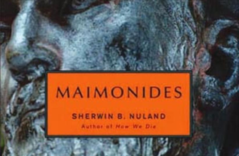 maimonides book 88 298 (photo credit: )