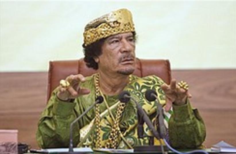 Gadhafi 248.88 (photo credit: )