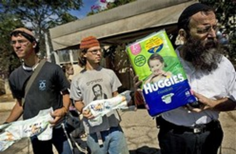 baruch marzel diapers 248 88 AP (photo credit: )