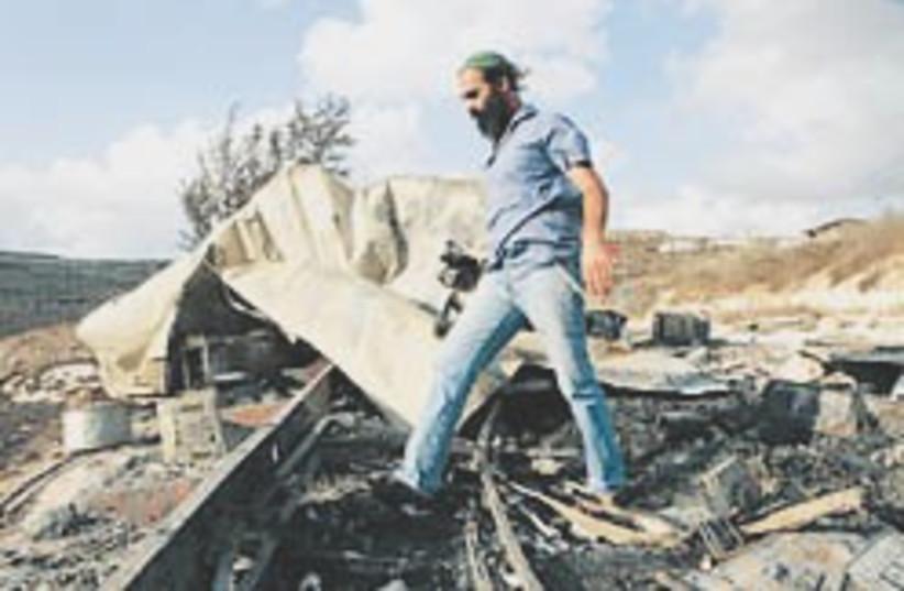 settler blaze 248.88 (photo credit: Ariel Jerozolimski)