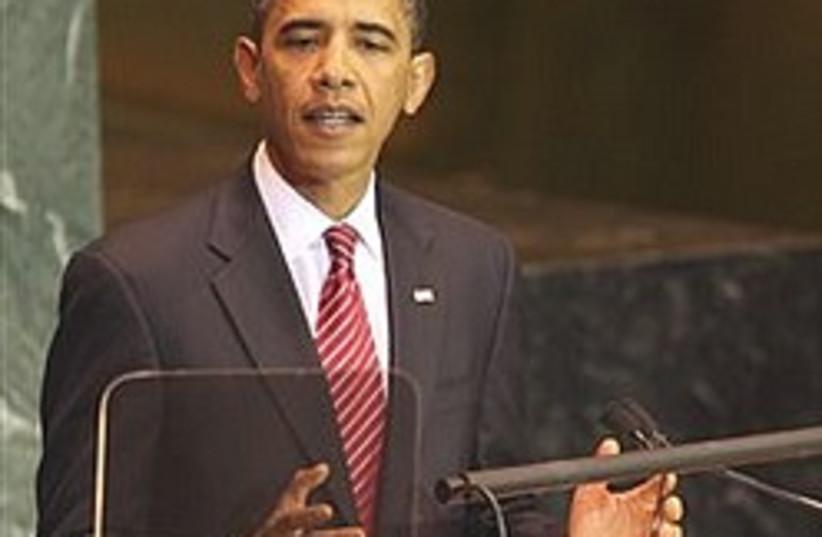 Obama UNGA 248.88 (photo credit: AP [file])