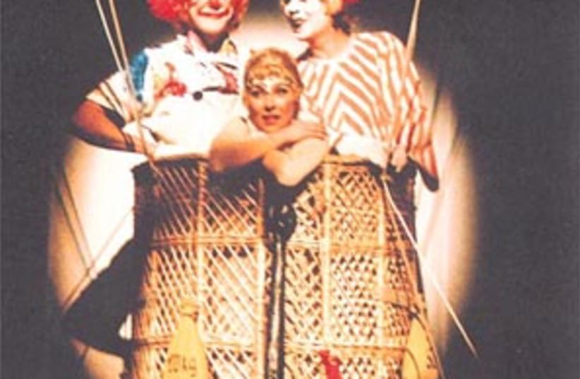 circus vis 88298 (photo credit: )