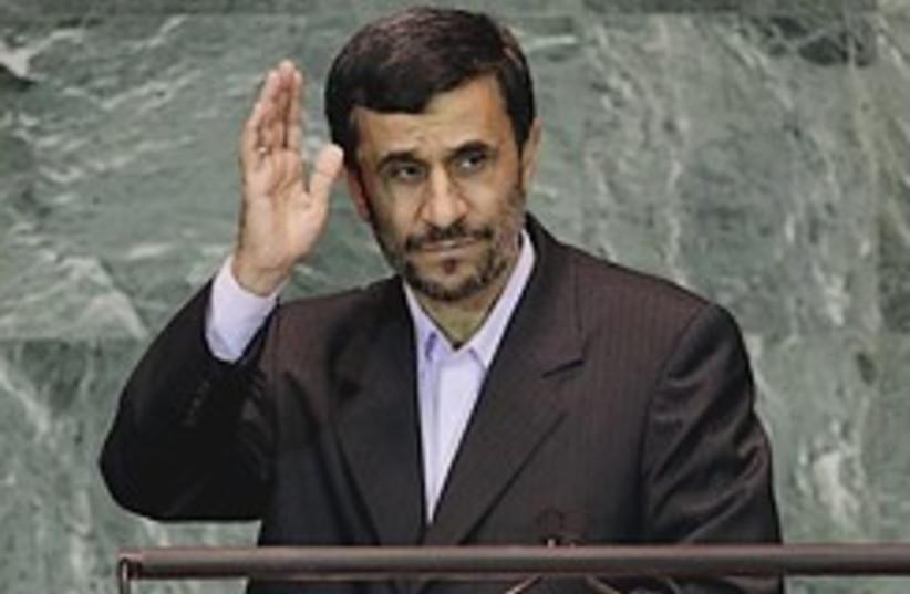 Ahmadinejad waves at UN 248.88 (photo credit: )