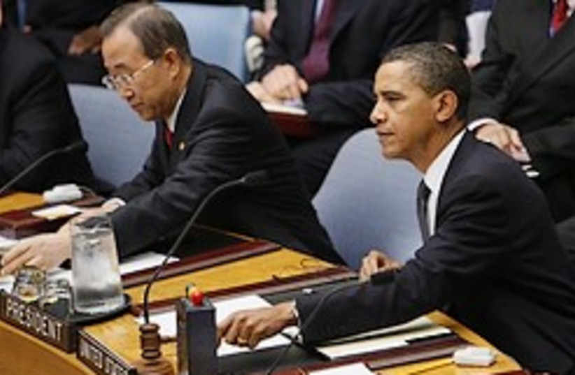 Obama you talking to me 248 88 (photo credit: )