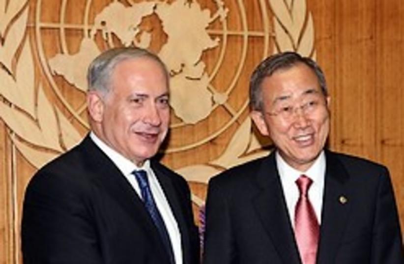 netanyahu ban ki moon UN 248 88 (photo credit: )