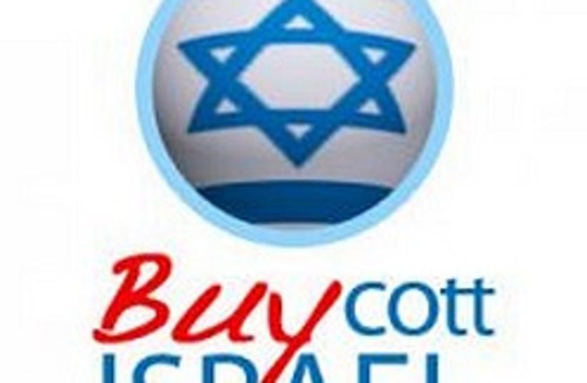 buycott israel 248.88 (photo credit: )