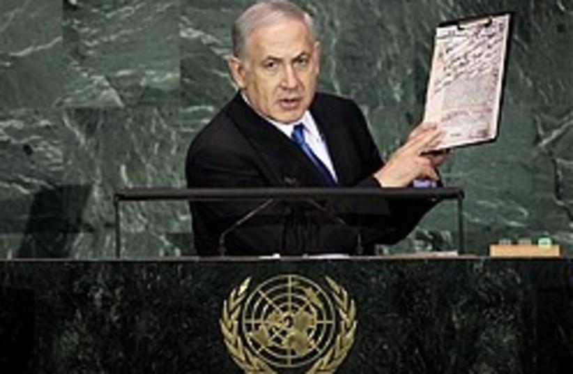 netanyahu UN September 248.88 (photo credit: )