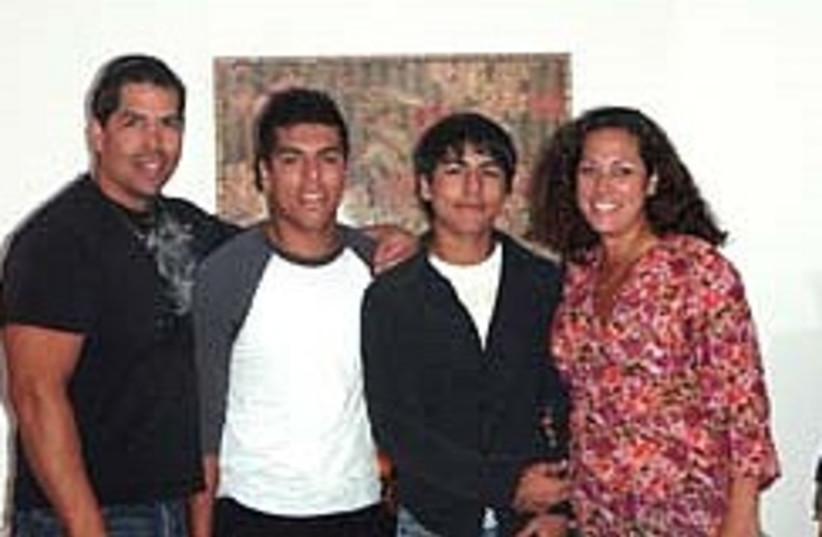 vasquez family 248.88 (photo credit: )