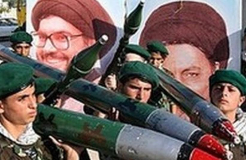 Hezbollah (photo credit: )