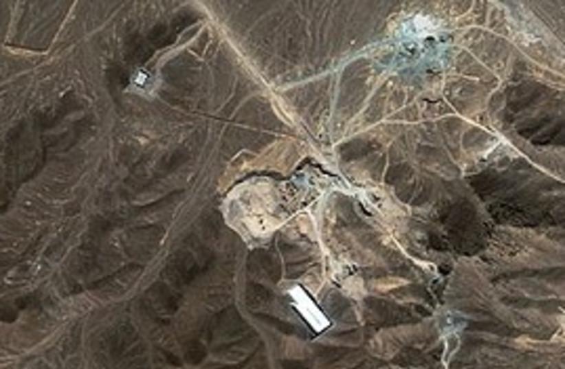 Qom nuclear facility iran 298 ap (photo credit: )