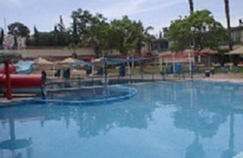 jerusalem pool 248 88 (photo credit: )