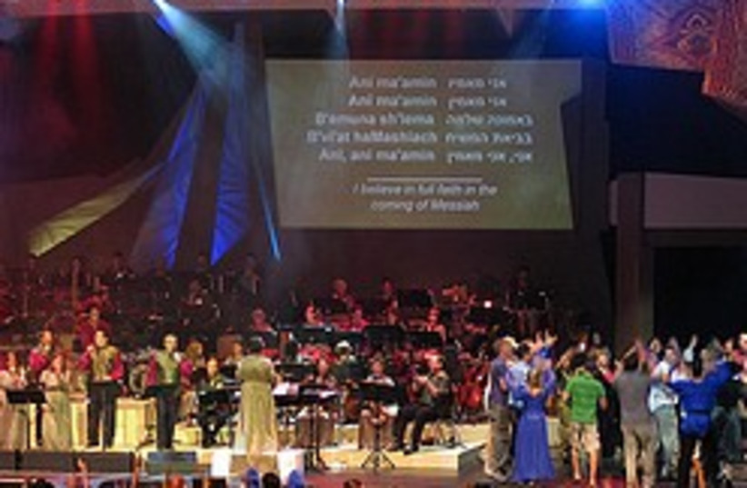 feast of the tabernacles (photo credit: )