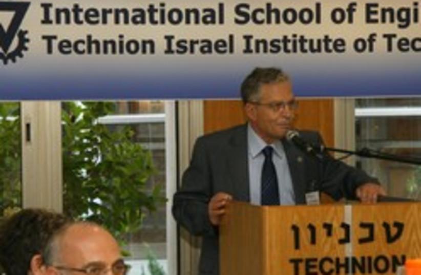 bentur technion 248 88 (photo credit: )