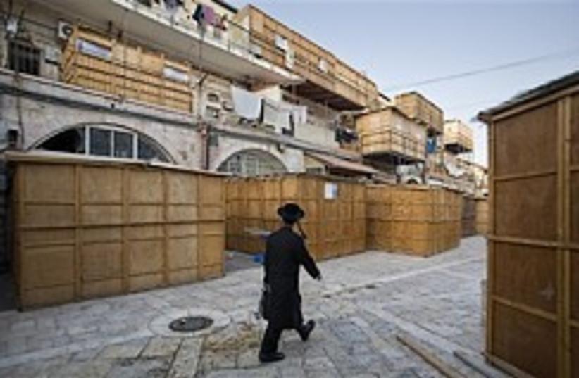 succot jerusalem haredi 248 88 (photo credit: )