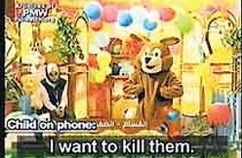 hamas tv show nassur bear 248 88 (photo credit: )