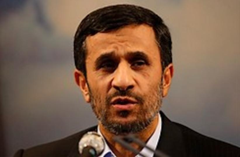 Ahmadinejad big face 248.88 (photo credit: )