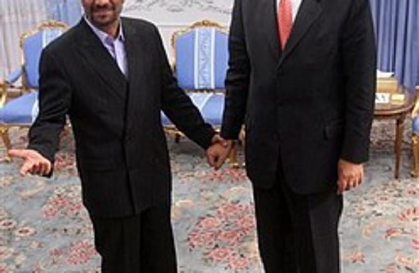 Ahmadinejad ElBaradei 248.88 (photo credit: )