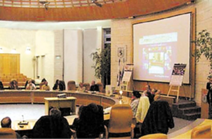 sage council 298 (photo credit: Werner Braun)