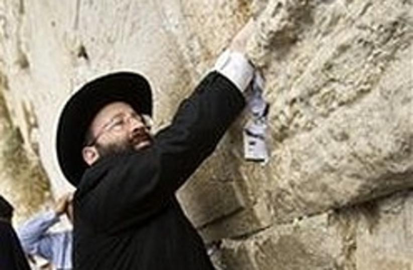 shmuel rabinovitz 248 88 ap (photo credit: AP [file])