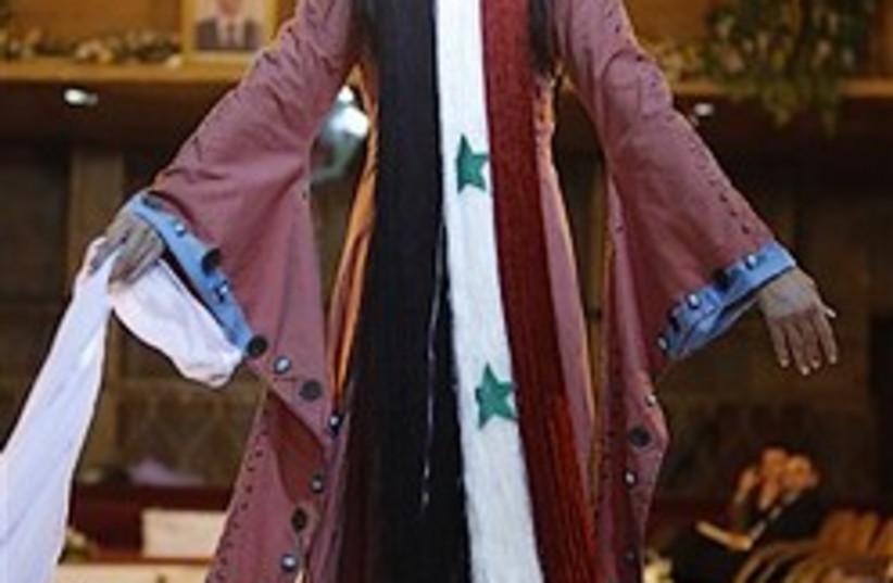 syria fashion show 248.88 ap (photo credit: AP)