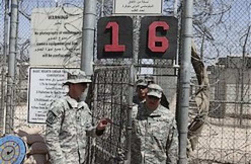 Camp Bucca, Iraq 248.88 (photo credit: )
