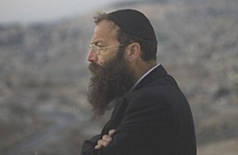 Marzel looks like Herzl 248.88 (photo credit: )
