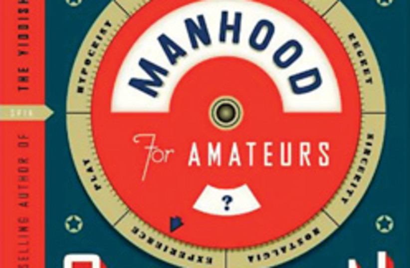 manhood for amateurs book cover (photo credit: )