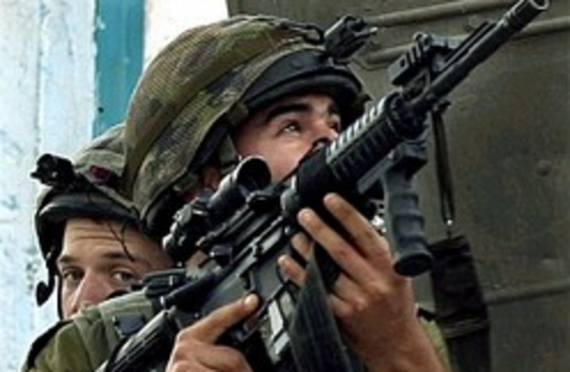IDF soldiers 248.88 (photo credit: AP [file])